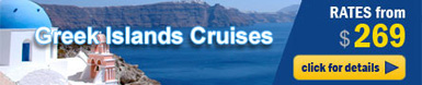 Cheap cruises - Greek cruises - Mediterranean cruise